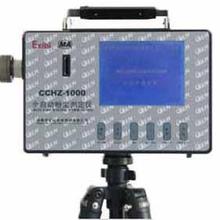 MC-CCHZ1000直讀式全自動粉塵測定儀圖片