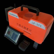 LB-5YX便攜式不透光煙度計。圖片
