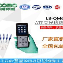 LB-QM6手持式ATP熒光檢測儀。圖片