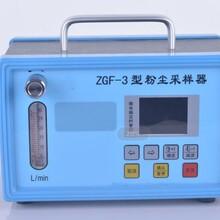 滿足GB16238-1996標準粉塵采樣儀圖片