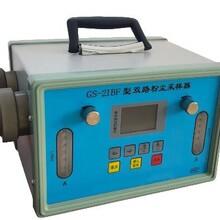 GS-2IBF可以平行采樣的防爆粉塵采樣器圖片