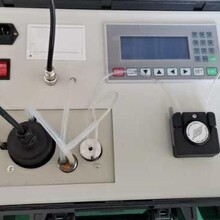 方便攜帶野外使用的BOD快速測定儀圖片