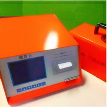 LB-5Y型不透光煙度計氣體分析儀圖片