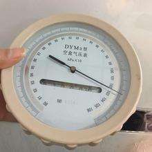 DYM3型空盒氣壓表大氣壓測量儀。圖片