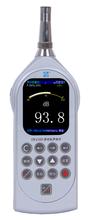 AWA5688型多功能聲級計噪聲測量儀器。圖片