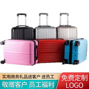 東莞旅行箱包工廠ABS行李箱24寸學生拉桿箱便宜銀行禮品箱批發