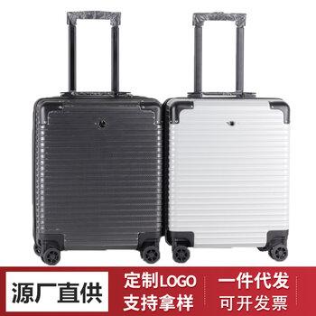 18寸PC拉桿箱定制logo公司福利禮品員工商務登機行李箱旅行皮箱