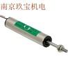 在售LP-20FP日本MIDORI绿测器LP-30FQJ,CP-45H-10S,QP2H-QP2HC