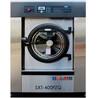 25公斤工业洗衣机新航星厂家品牌