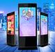 Kinect体感换装体感试衣镜AR大屏体感虚拟换衣