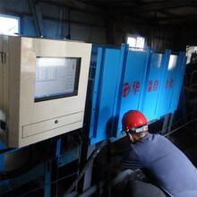 無源灰分儀煤礦用無源在線灰分儀Y射線灰分儀圖片