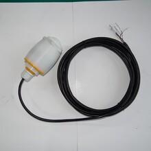 瀝青罐高頻雷達液位計瀝青測量用非接觸式雷達液位傳感器圖片