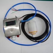 水廠污水處理廠雷達液位計供水池水罐配水池雷達水位計圖片