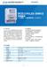 河南国网采集器国网I型采集器国网合格供应商厂家推荐