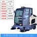 驾驶式扫地车LB-2000环卫扫地车工厂车间工厂洗地机电动洗地机
