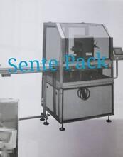 药瓶(药板)装盒机图片