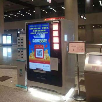 天津全自動售貨機免費投放有前景