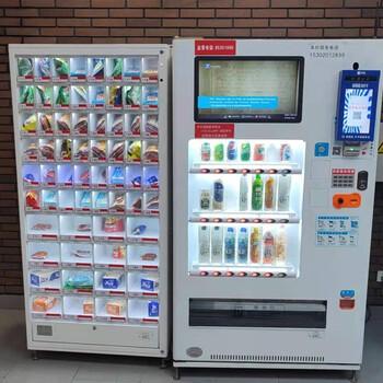 天津全市售货机自助售货机质量可靠