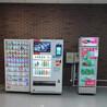 天津市售货机