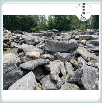 自然太湖石,清远英德石,吨位景观石,石头石材批发,假山石