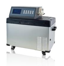 LB-8000D水質采樣器遠程控制圖片
