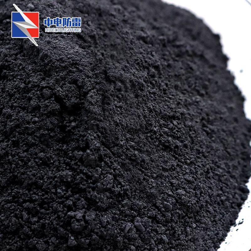 GJ-F接地降阻剂厂家,高碳石墨降阻剂国标现货