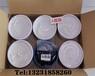 密封膠價格彈性橡膠密封膏雙SGJL851組份聚硫密封膠防水密封膠