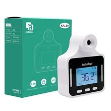自動感應測溫儀器1.5米遠距離自動測溫機立式支架款KF150型圖片
