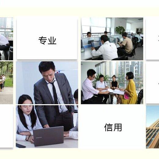 徐州代寫投資價值與債務償還能力報告淺析