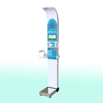健康檢測一體機身體健康體檢儀
