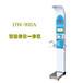 身高體重健康秤HW-900A智能體檢一體機