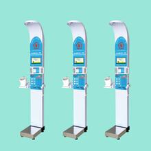 公共衛生健康一體機全自動體檢機圖片