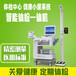 健康自助體檢機智能體檢一體機