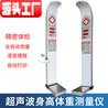 超声波身高体重秤HW-900Y身高体重体检机