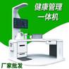 健康小屋体检机HW-V9000大型健康一体机