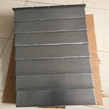 日本东芝800数控加工中心导轨钢板防护罩免费维修配件