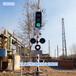 供應TKSG鐵路道口聲光報警器道口聲光報警機