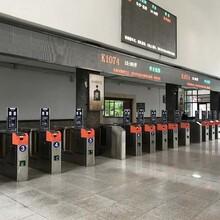 車站實名制檢票閘機人臉識別閘機人證核驗閘機圖片