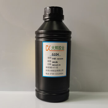 圓筒機器粘PET圓筒身筒底UV膠6104