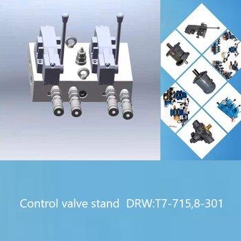 controlvalvestandDRWT7-715,8-301控制閥組