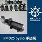 船舶液壓手動泵PMD25byB-S圖片