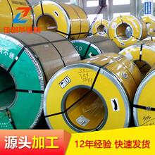 9月16日張浦不銹鋼訂貨價/格廠家報價表圖片
