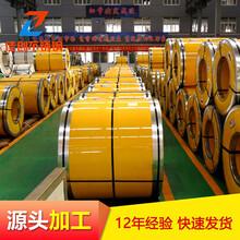 9月17日張浦不銹鋼訂貨價格圖片