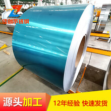 304不銹鋼薄板太鋼定制加工每平方價格圖片