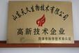 麥芽粉生產廠家批發商供應商山東天久生物技術有限公司