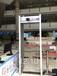 內蒙古AI測溫機器人,門診部熱成像體溫篩查探測門出售