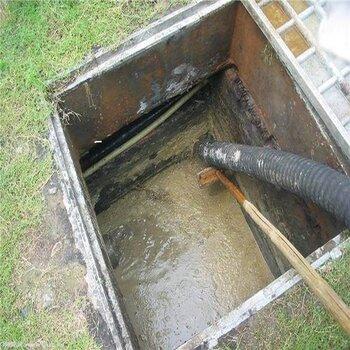 西青區張家窩清理化糞池高壓清洗管道疏通下水道