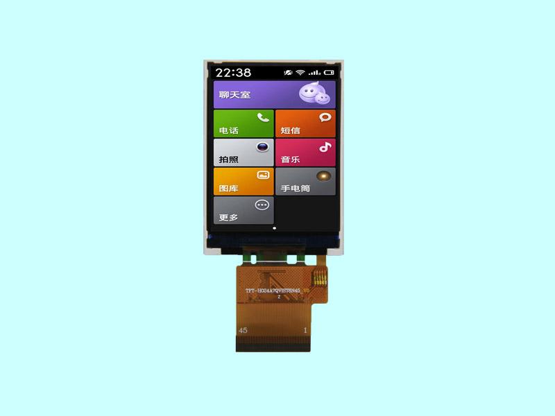 2.4寸TFT显示屏IPS高亮RGB接口彩屏