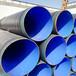 清远排水涂塑钢管加工定制管道厂家