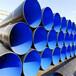 泰州大口徑涂塑鋼管找哪家管道廠家